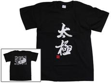 Tシャツ「太極 黒」