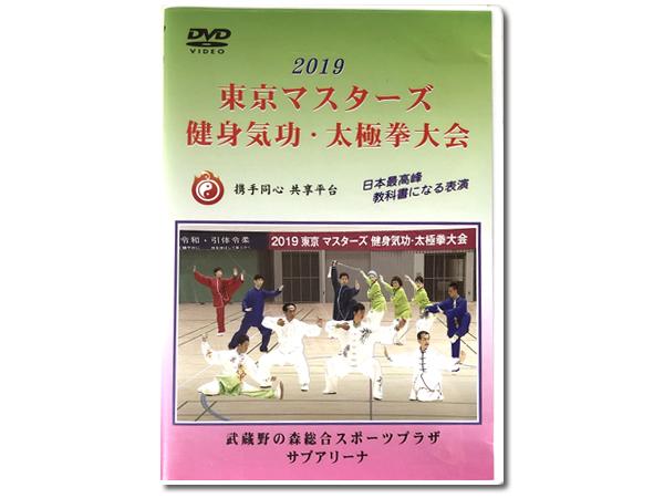 日本最高峰 教科書になる表演説明イメージ
