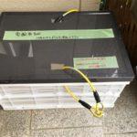 宅配BOXを安く5000円以下で自作した。想像以上に便利。