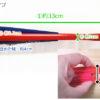太極拳扇の値段の差とサイズと使いやすさのまとめ